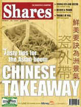 Shares Magazine Cover - 23 Jun 2005