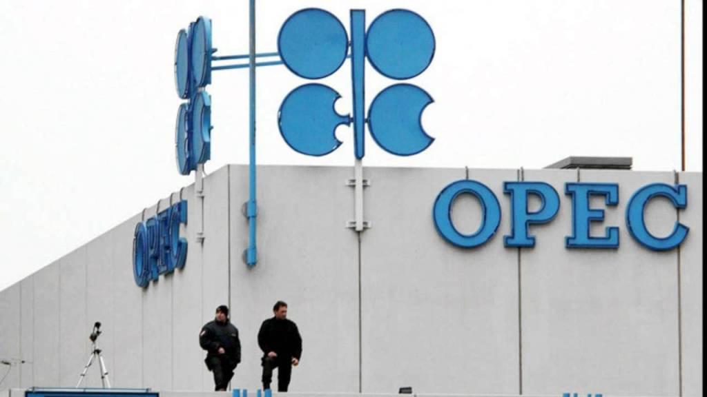 Oil prices slump despite extended production cut