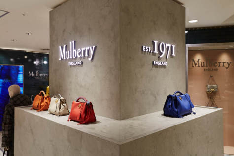 Posh bags maker Mulberry sees losses widen as UK gets even worse featured picture