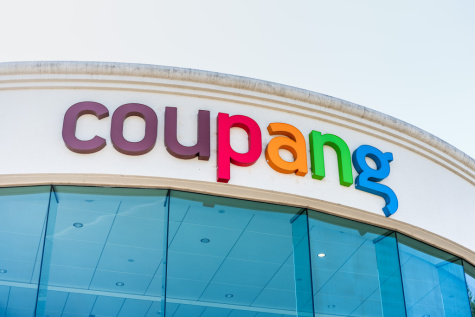 RIT Capital Partners produces near-20% return as Coupang IPO provides boost featured picture